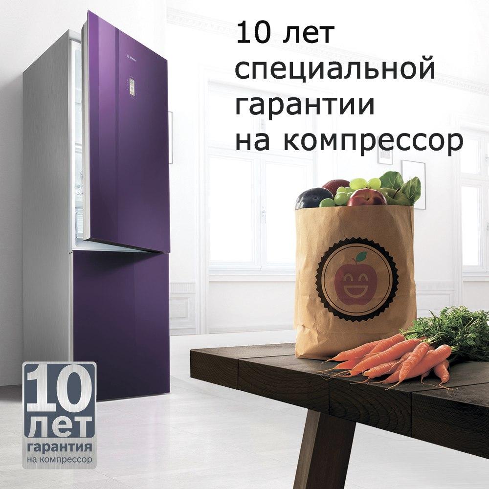 10 лет гарантии на компрессор Bosch - холодильники - Миллиардум Краснодар