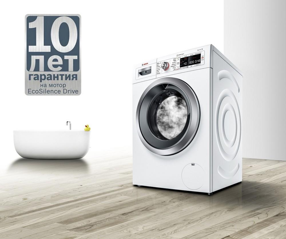 10 лет гарантии на мотор Bosch в стиральных машинах